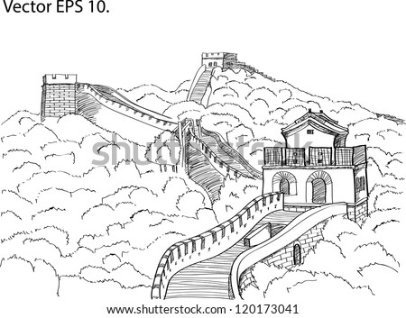 Chinese Wall Vector Sketch Up, EPS 10.