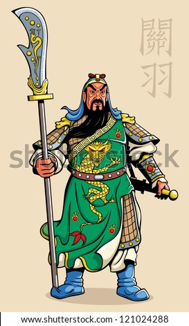 chinese warrior  vector