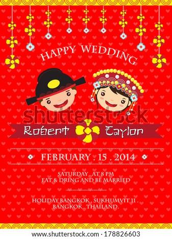 Chinese wedding invitation card template, cartoon wedding