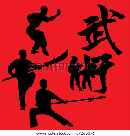 Chinese Wushu Martial Art Vector Clip Art