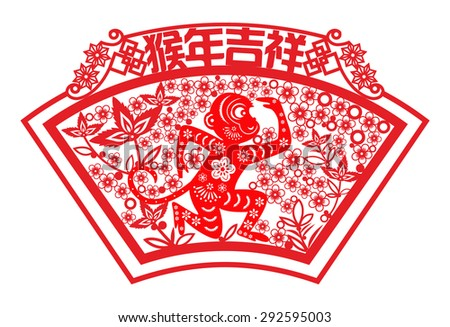 chinese year of monkey made by