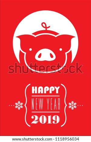 Chinese year of pig. Happy new 2019 year. Red greeting card. Vector EPS 10 illustration and photo image available.