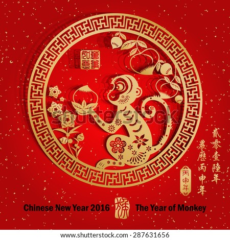 chinese zodiac  monkey chinese