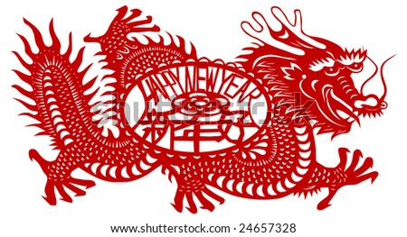 how to write happy new year in chinese simplified - How To Write Happy New Year In Chinese