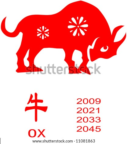 chinese zodiac of ox year stock vector illustration 11081863 shutterstock. Black Bedroom Furniture Sets. Home Design Ideas