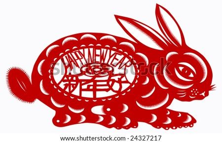 stock vector : Chinese Zodiac of Rabbit Year. Three Chinese characters on