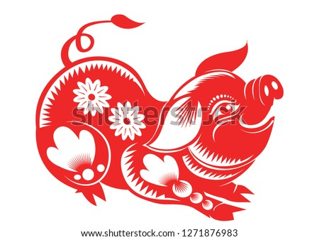 Chinese Zodiac Sign Year of Pig,Red paper cut pig,Happy Chinese New Year 2019 year of the pig - Vector