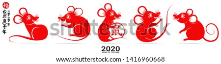 Chinese Zodiac Sign Year of Rat, Red paper cut rat, Happy Chinese New Year 2020 year of the rat, Rightside chinese wording & seal translation: Chinese calendar for the year of rat 2020