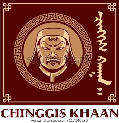 chinggis khaan   mongolian