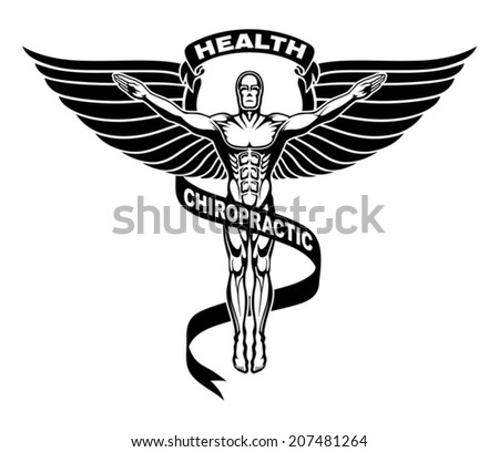 Chiropractic Symbol is an illustration of a chiropractors symbol or icon in black and white graphic style.