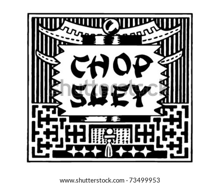 Chop Suey - Retro Ad Art Banner