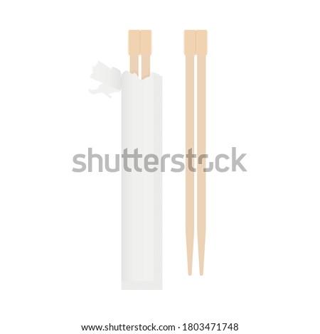 Chopsticks, Wooden Chopsticks in Paper Bag, Disposable Chopsticks Icon, Vector Illustration Background Stock photo ©