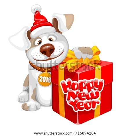 Christmas and New Year greeting card with cheerful dog with big gift isolated on white background. Dog - symbol of year 2018. Vector illustration.