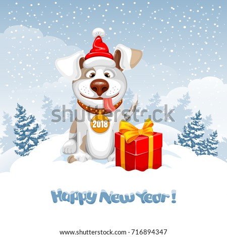 Christmas and New Year greeting card with cheerful dog with big gift on snowy winter landscape. Dog - symbol of year 2018. Vector illustration.