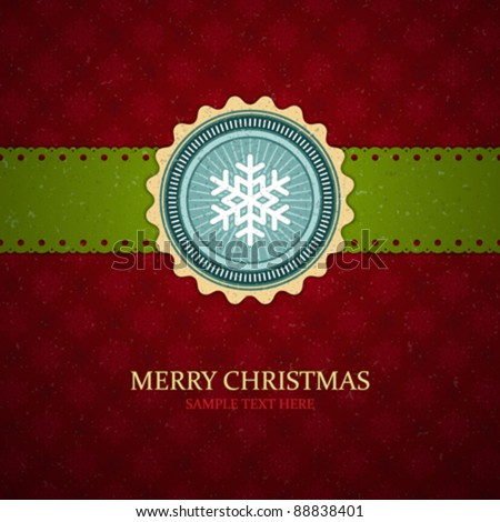 Christmas background snowflakes pattern vector image. Eps 10.