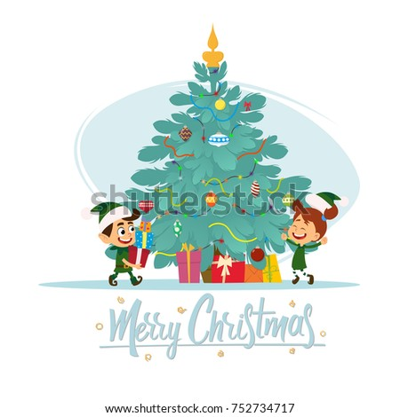 Christmas background with decorated tree and gift boxes. Vector illustration isolated on white. #752734717