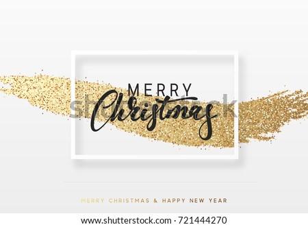 Christmas background with shining gold paint brush. Xmas greeting card,