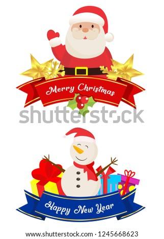 christmas banner holiday #1245668623