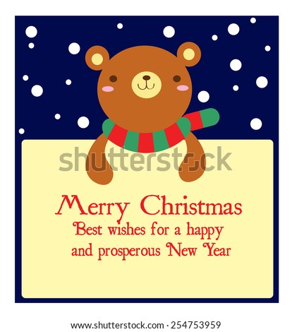 christmas bear in the snow with