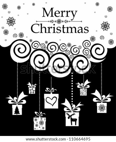 Christmas card. Celebration background with gift boxes and place for your text. vector illustration