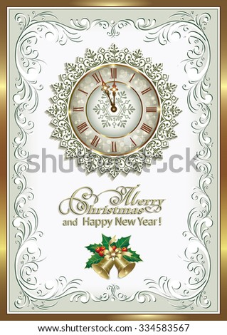 christmas card in a frame with