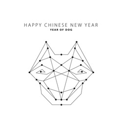 Christmas card in the style of minimalism. Year of the dog. Stylized geometric model of a polygonal dog.Illustration with black lines. Origami. Low poly-illustration art