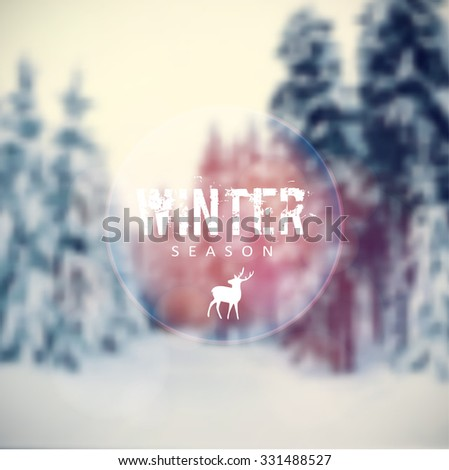 christmas card with blurred