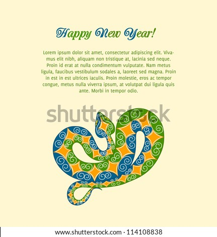 Christmas card with colorful snake. 2013 new year. Vector Illustration.
