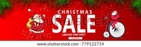 Christmas(Celebrate 25 December) #779122714