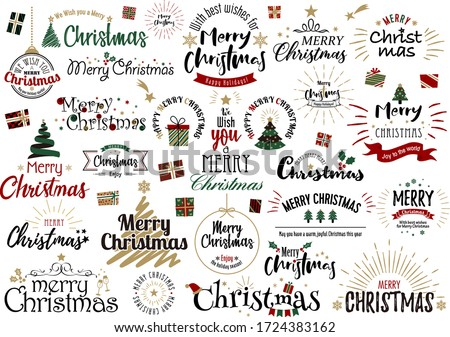 Christmas fashionable simple design logo