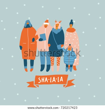 Christmas greeting card with people singing the song on the street.