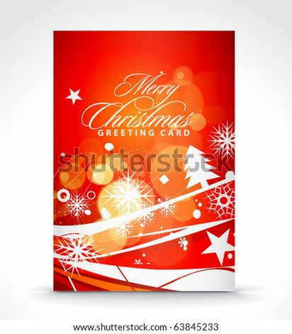 Christmas greeting card with presentation design.