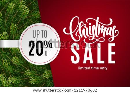 christmas holiday sale 20  off