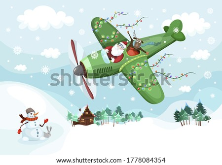 christmas illustration with a