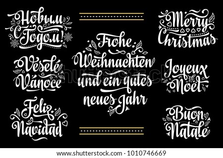 Spanish christmas greetings download free vector art stock christmas lettering vintage style monochrome black and white illustration silhouettes spanish m4hsunfo