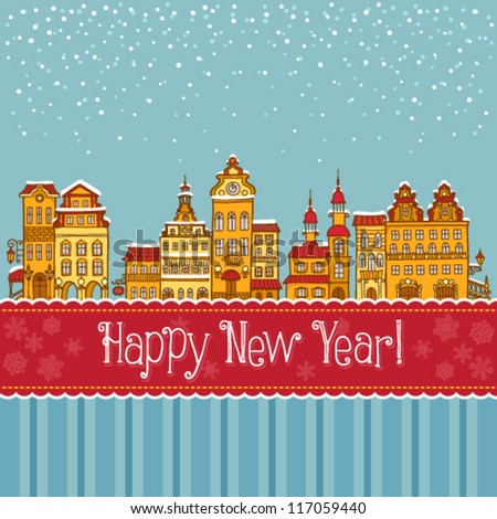 Christmas/New Year illustration with day houses and festive ribbon. Vector background for your design of greeting cards, invitations, congratulations