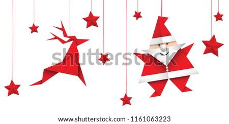 christmas origami vector