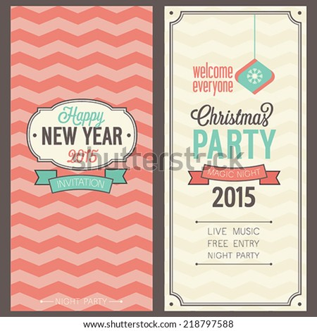 Christmas party invitation. Vector illustration.