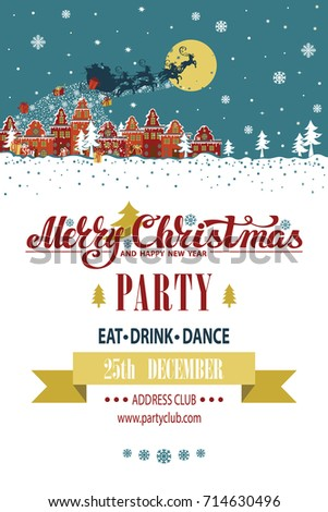 christmas party invitationcard