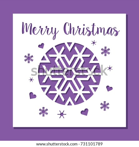 Christmas snowflake ornament design New Year pattern for a laser cut tracery