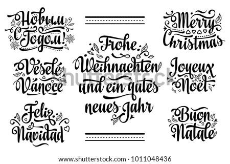 Frohes neues Jahr 2018 Hintergrund - Kostenlose Vektor-Kunst, Archiv ...