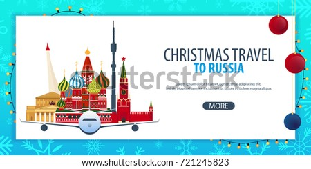 christmas travel to russia