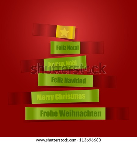 Christmas tree made with bookmarks. Merry Christmas concept.