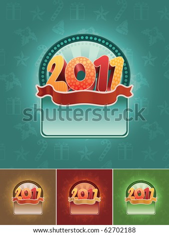 Christmas 2011 vector banner set. All elements are layered separately in vector file. Easy editable CMYK color mode.