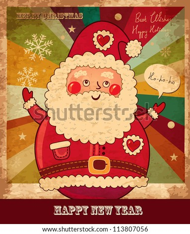 Christmas vintage vector illustration with funny Santa Claus