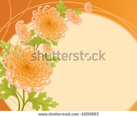 floral design clipart. lotus flower clip art free. by