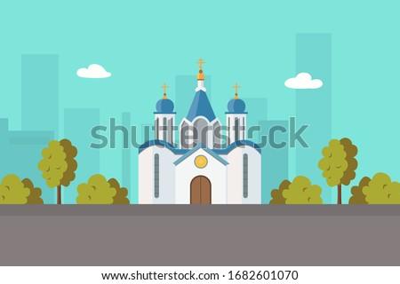 Church christian orthodox or catholic church in city landscape cartoon vector illustration for religion architecture. Christian church city building, famous temple landmark. Religious building.