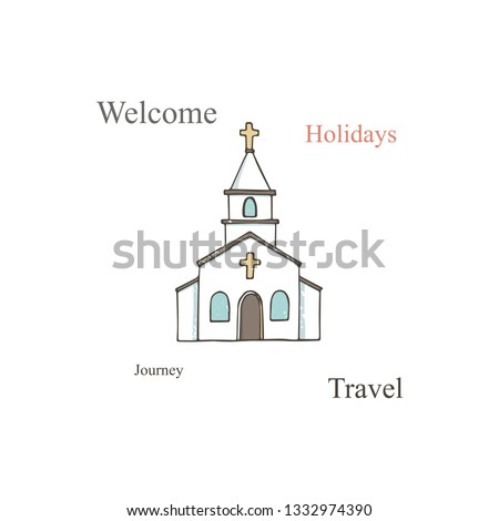 Church icon. Vector illustration for religion architecture design. Cartoon church building silhouette with cross, chapel, fence, trees. Hand drawn flat. Catholic holy traditional symbol