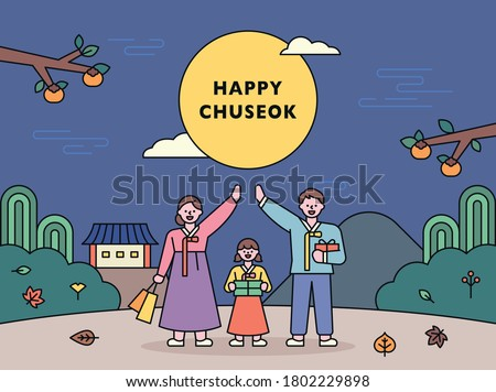 Chuseok, a big holiday in Korea. In a traditional setting of mountains and trees, families greet with gifts. flat design style minimal vector illustration.
