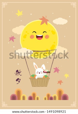 Chuseok or Hangawi - Korean Thanksgiving Day. Cute hand drawn cartoon rabbits with full moon, songpyeon & persimmon on autmn landscape background. (caption: Korea harvest festival)